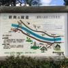 秋田市とその周辺のお勧めランニングコース4(雄物川沿いのサイクリングロード)