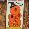 【子育て】Pumpkin Patchでコーン畑迷路してトラクターに乗ってきた