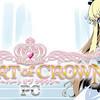 【おひめさま】Heart of Crown PC