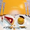 【AOIデイサービスセンター】好運は大胆に味方する。