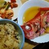 キンメダイの煮付け 魚の煮付けの臭み取りテク レシピ付き