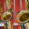 管楽器を高く売る方法
