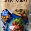 大豆肉 ゼンミートを美味しく食べるためにすることは?