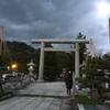 元伊勢籠神社に初詣
