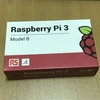 【電子工作】ベッドから動かず快適な生活を手に入れたい【Raspberry Pi】