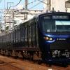相模鉄道・E233系7000番台「埼京線」など in二俣川-鶴ヶ峰・新川崎・西大井駅
