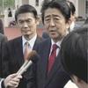 福島訪問の首相、今村復興相の発言を陳謝