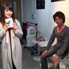 日本アイコス iQOS 2.4 Plus等 13000円~販売の日本一人気店