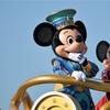【ディズニー再開未定へ】5月8日最新情報発表!2020年のディズニー年間スケジュールどうなる?