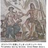 ガラテイア2 アーキスとガラテイアの恋物語は,ギリシャローマ時代に多くの作者によって書き留められていますが,古代ギリシャローマのモザイク画から,中世・近世のフレスコ画/油絵や彫刻にも好んで取り上げられている題材.ネット上でざっくり探してみただけでも,18の作品が見つかりました.ラファエロ,プッサン,ペリエ,ロラン,そしてルドン----