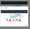 【Lightbox for Bootstrap】Bootstrap4でモーダル画像をお手軽に実装する方法