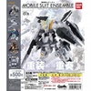 【設置場所情報有&単品購入可】機動戦士ガンダム MOBILE SUIT ENSEMBLE 03