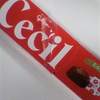 グリコ・セシルチョコレート
