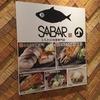 【SABAR】日本橋室町コレドのとろさば料理専門店