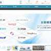 【IPO】リックソフト【4429】