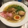 麺や庄の 〜gotsubo〜@新宿御苑前の塩らーめん