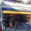 空き家が古民家カフェやゲストハウス、アートスペースに!下町・入谷駅周辺を歩いてみた