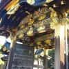 【京都】東京2020オリンピック聖火リレーの京都の日程とルート