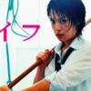 北乃きい主演-ライフはhuluフールー,dTV,Netflixで視聴できるか!?