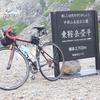 乗鞍スカイライン サイクリング