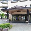 箱根の旅館 美肌の湯 「きのくにや」