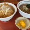 【山田うどん食堂】やっぱり美味いんだよなぁ