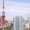 ザ・プリンスパークタワー東京宿泊記②:カクテルタイム〜朝食、施設特典まで♪