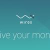 e-coinがWirexにリブランディング