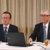 「日本の科学技術、その復興に向けて ~「基本問題小委員会」とりまとめ(1)」