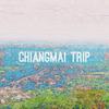 タイの古都チェンマイに行ってきました!子連れ旅注意点など【子連れチェンマイ旅行記①】