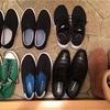 【100個チャレンジ】靴の数更新しました