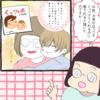 次男くん観察日記『次男のほっぺの乱用』