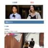 韓国 日本 北朝鮮 カップル文化の違い