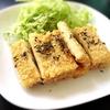 【雑穀料理】凍り豆腐を使ったとんかつの作り方【レシピ】