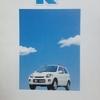 1990~2000 軽自動車#2
