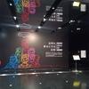 やっぱり大好きアド・ミュージアム東京☆「世界を幸せにする広告」展から心にとまった作品たち(その1)