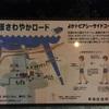 福岡タワー、シーサイドももち海浜公園周辺は夜のウォーキング・ランニングにオススメ!!!