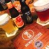 セブの味!世界の味!「BREWER'S KITCHEN」でビール飲み比べ!