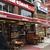 トルコ、イスタンブールのカフェ「sait efendi」~トルコとインドのチャイ~