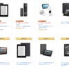 Amazonタイムセール祭りでKindle&Echoシリーズが最大5,000円OFF、Fire TVシリーズが最大20%OFFなど特選タイムセール