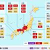 【ネットにみる】大雨災害まとめ。岐阜、清流の国が濁流に呑み込まれる(悲)京都福知山では記録的短時間雨量