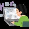 【パソコン|廃棄】決定! ヤマダ電機でパソコンを廃棄する方法!