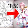 【衝撃の変化】CG研企画「みすリレー」公開記事【カウントダウンカレンダー2019冬2日目】