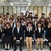 『平成30年度 入社式』と、川端的決意表明!