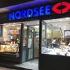 旅の羅針盤:ハイデルベルク(ドイツ)で手軽に魚料理を食べるなら「NORDSEE(ノルトゼー)」がオススメです。