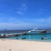 【沖縄離島】あまり知られていない?本部からフェリーで15分の水納島に行ってきた!