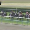 【レース回顧】大阪杯 1着アルアイン