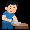 ドラキの海外FXトレード日誌#18 昨日の1万円取り戻す!海外FXの出金早すぎる!