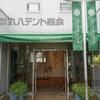 入り口用テント【カフェやレストランなどの入り口に】
