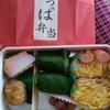 中央軒「博多わっぱ弁当」